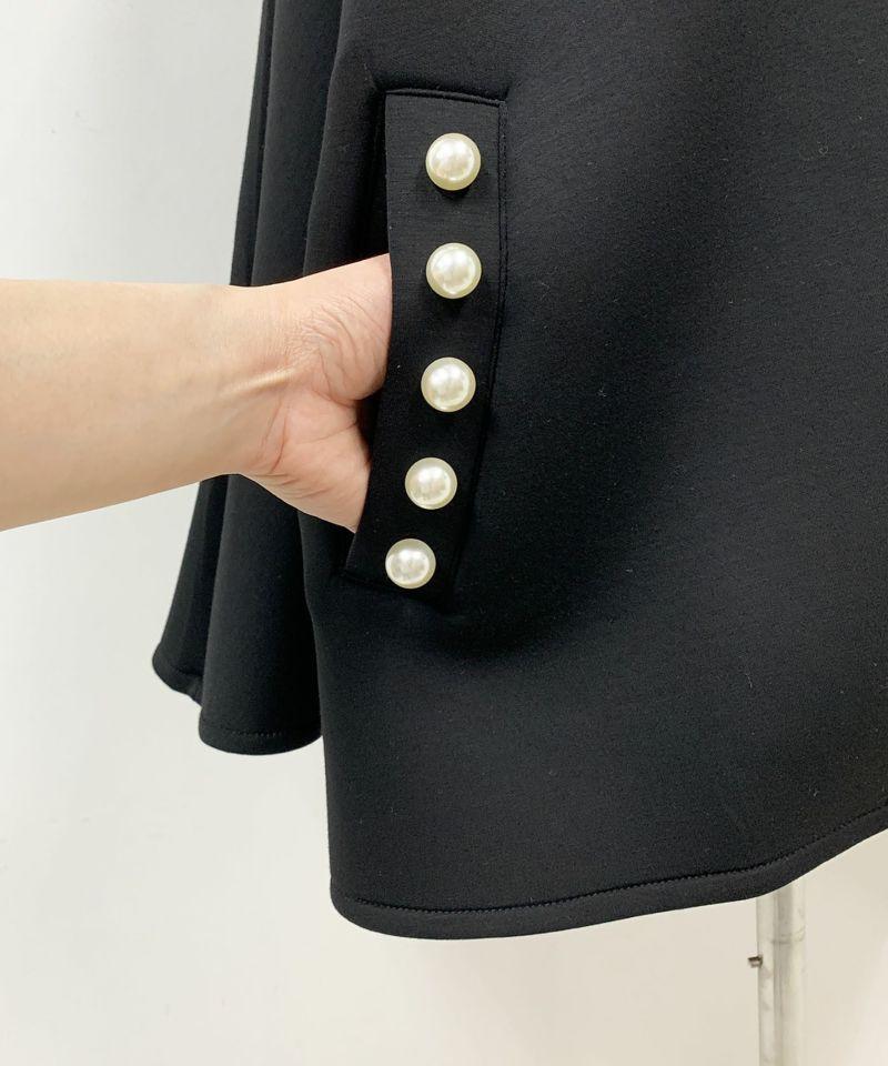 ポケット・パールボタン
