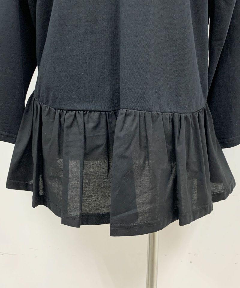 後ろ裾 異素材フリル