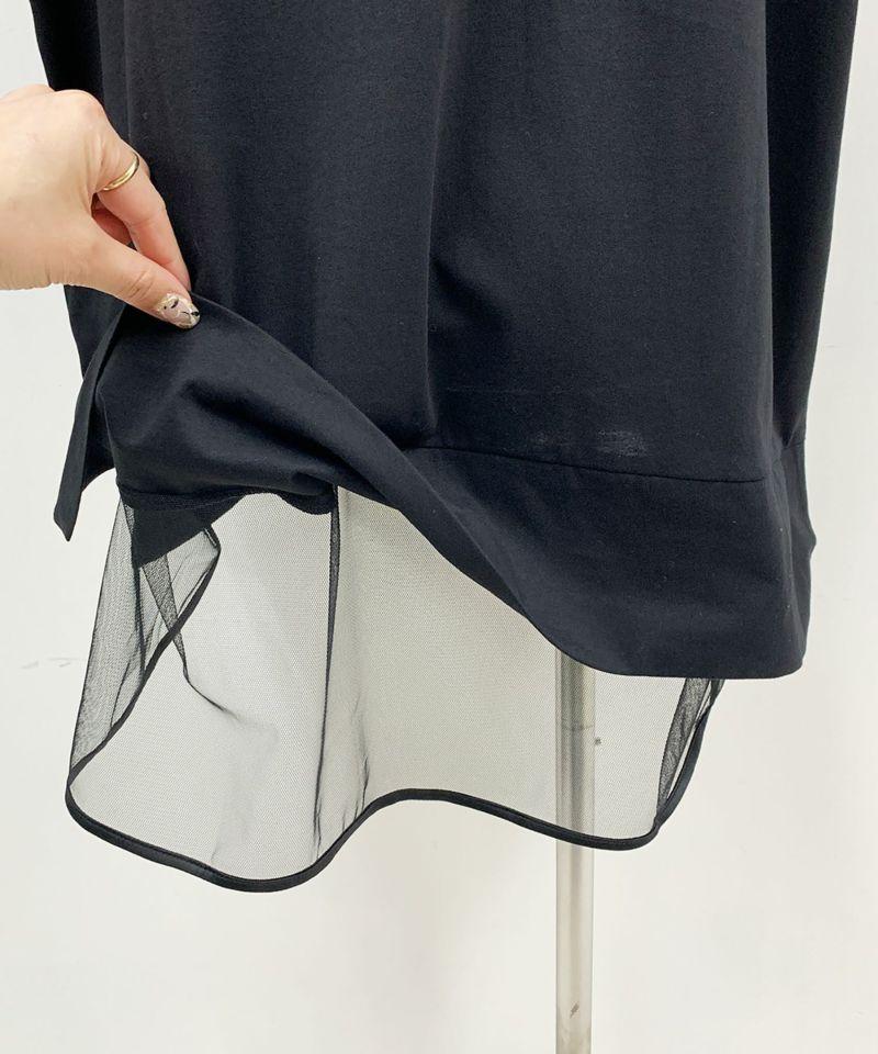 後ろ裾チュール
